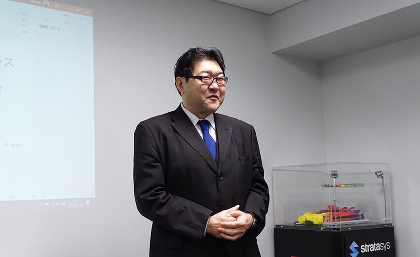 ストラタシス 代表取締役社長 片山浩晶氏