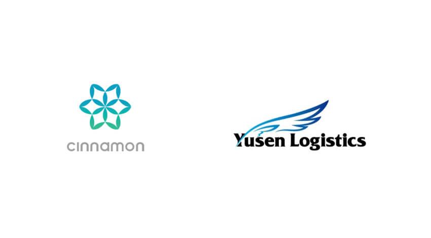 シナモンと郵船ロジスティクス、AIを活用した物流業務改善で協業