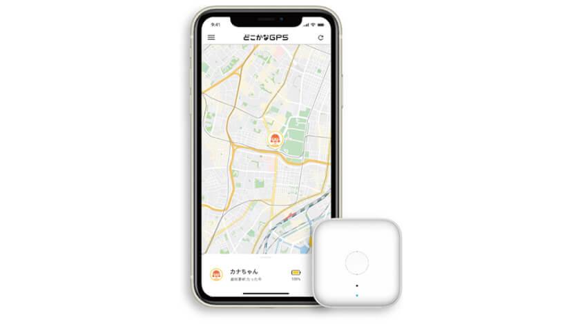 ソフトバンク、位置情報をスマートフォンで簡単に確認できる「どこかなGPS」を発売