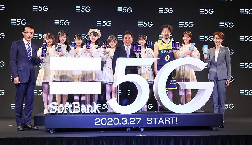 ソフトバンク、エンタメ・スポーツの臨場感を楽しむ「5G LAB」の提供を発表
