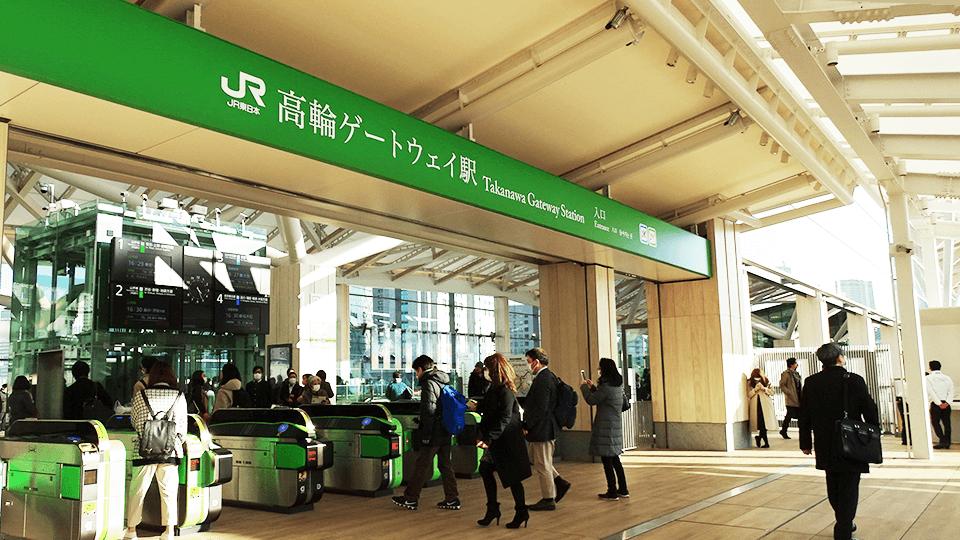JR東日本とサインポスト、レジでの商品スキャンが不要なコンビニ「TOUCH TO GO」を高輪ゲートウェイ駅構内に開店