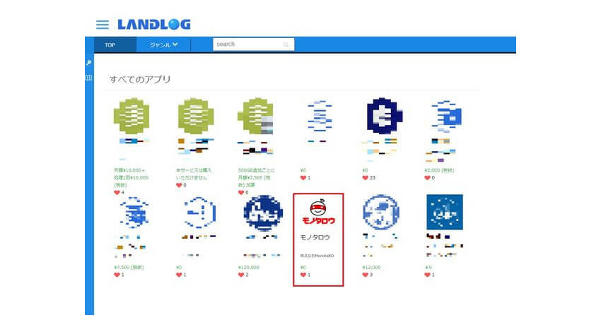 MonotaROが建設現場向けクラウド型IoTプラットフォーム「LANDLOG」と連携、間接資材調達の効率化に貢献