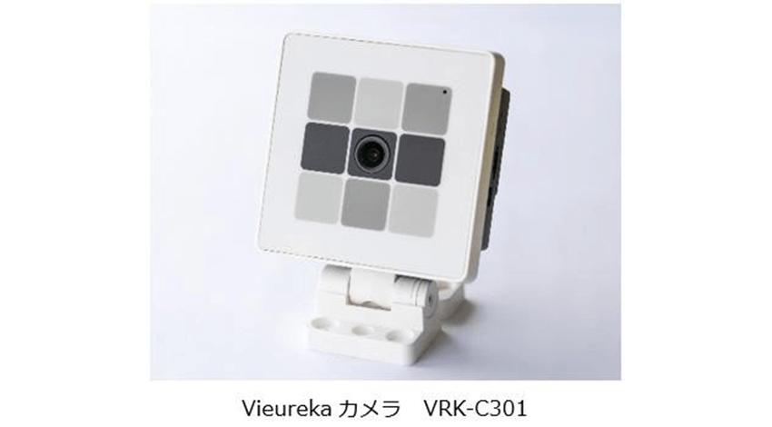 パナソニック、ディープラーニングの画像解析を小型エッジコンピュータで実現するVieurekaカメラの新機種VRK-C301を提供開始