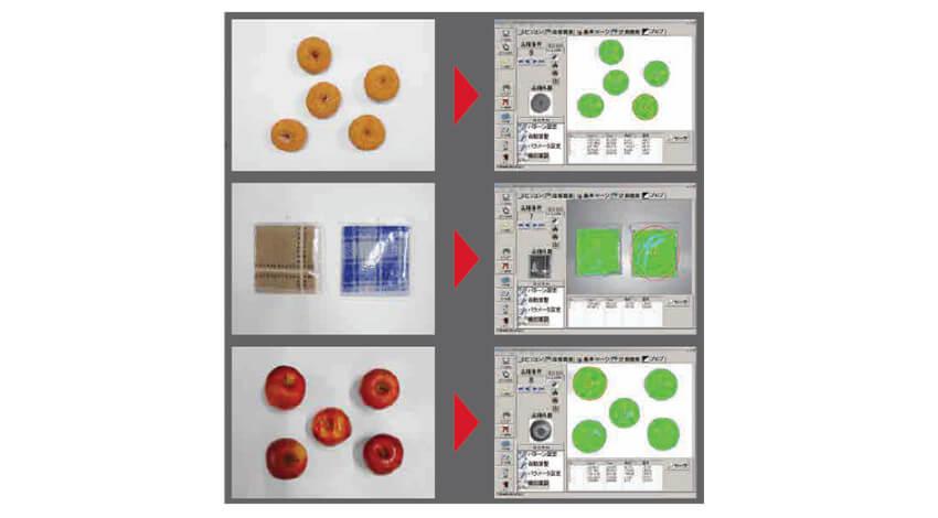 ヤマハ発動機、生産ラインの不定形物も検出可能なビジョンシステム「RCXiVY2+」を発売