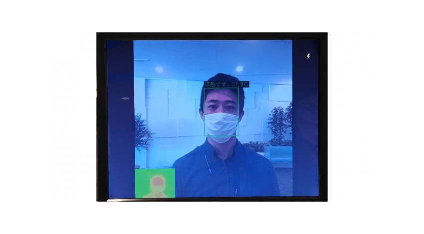 伊藤忠テクノソリューションズとIdein、AIによる顔認識機能を活用した体温検知デバイスの販売開始