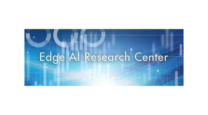 エイシング、エッジAIにおける市場調査機関「Edge AI Research Center」を設立