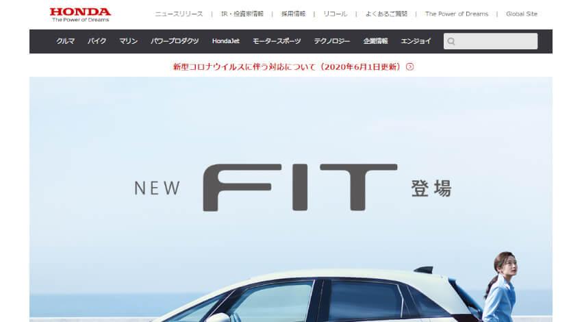 ホンダとNeusoft Reach、中国次世代コネクテッドサービス事業の推進に向けて新合弁会社「Hynex Mobility Service」を設立