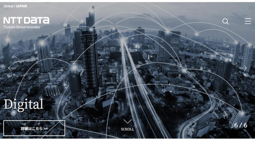 NTTデータとマイクロソフト、Microsoft Azure等を活用した顧客のDX推進に向けて戦略的協業を開始