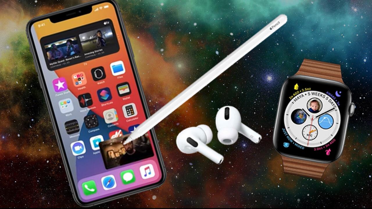 WWDC2020にみるアップル製品の進化と、学ぶべき「デジタル活用」