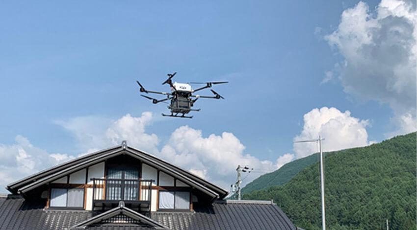 長野県伊那市で、ドローン配送事業開始