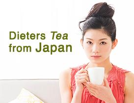 Dieters Tea from Japan
