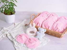 Japanese Organic Nursing Pads