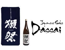 Japanese Sake Dassai