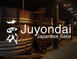 Japanese Sake Juyondai