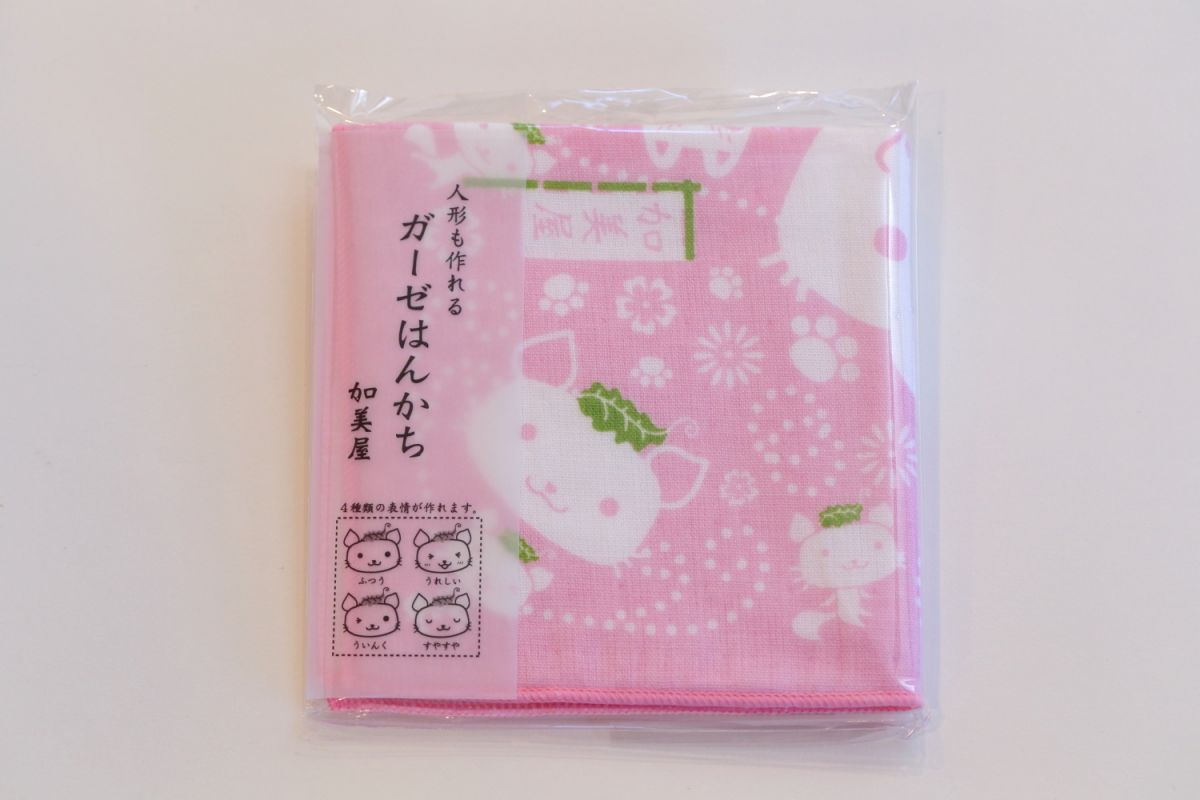 Kamiya Gauze Handkerchief
