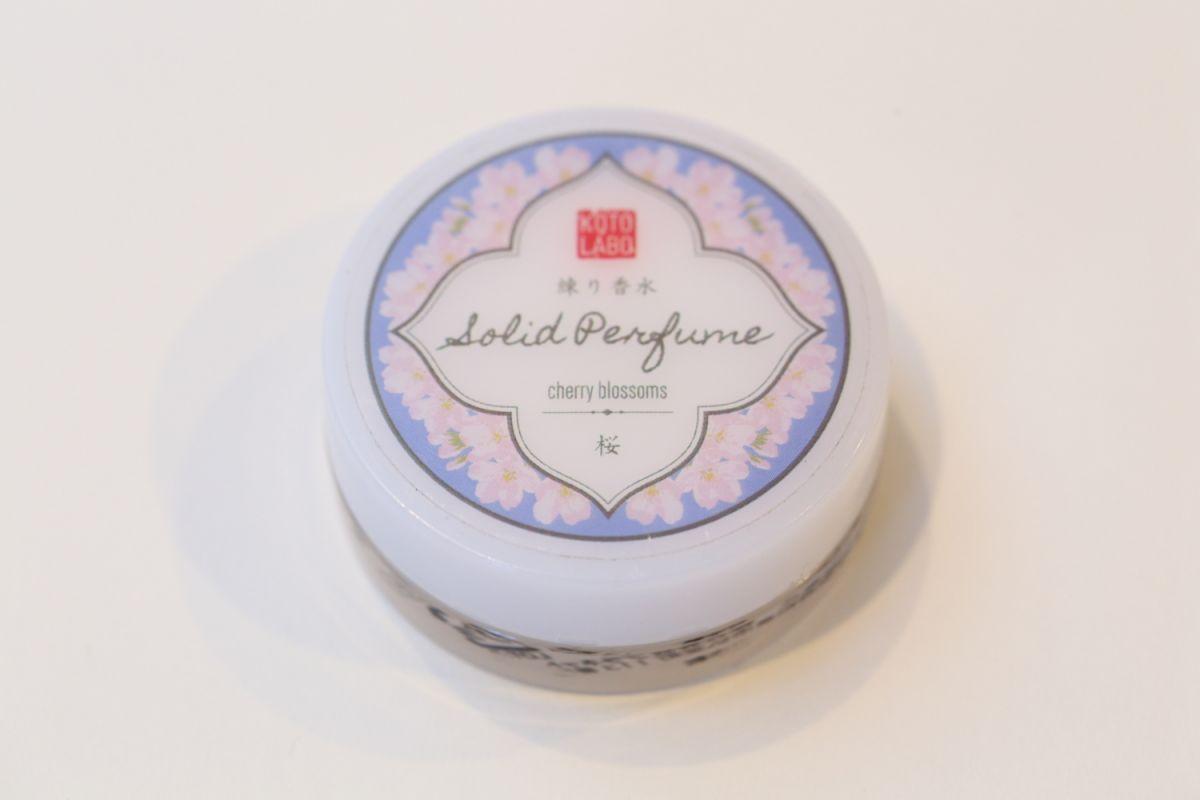 Kotolabo Solid Perfume (Cherry Blossoms)