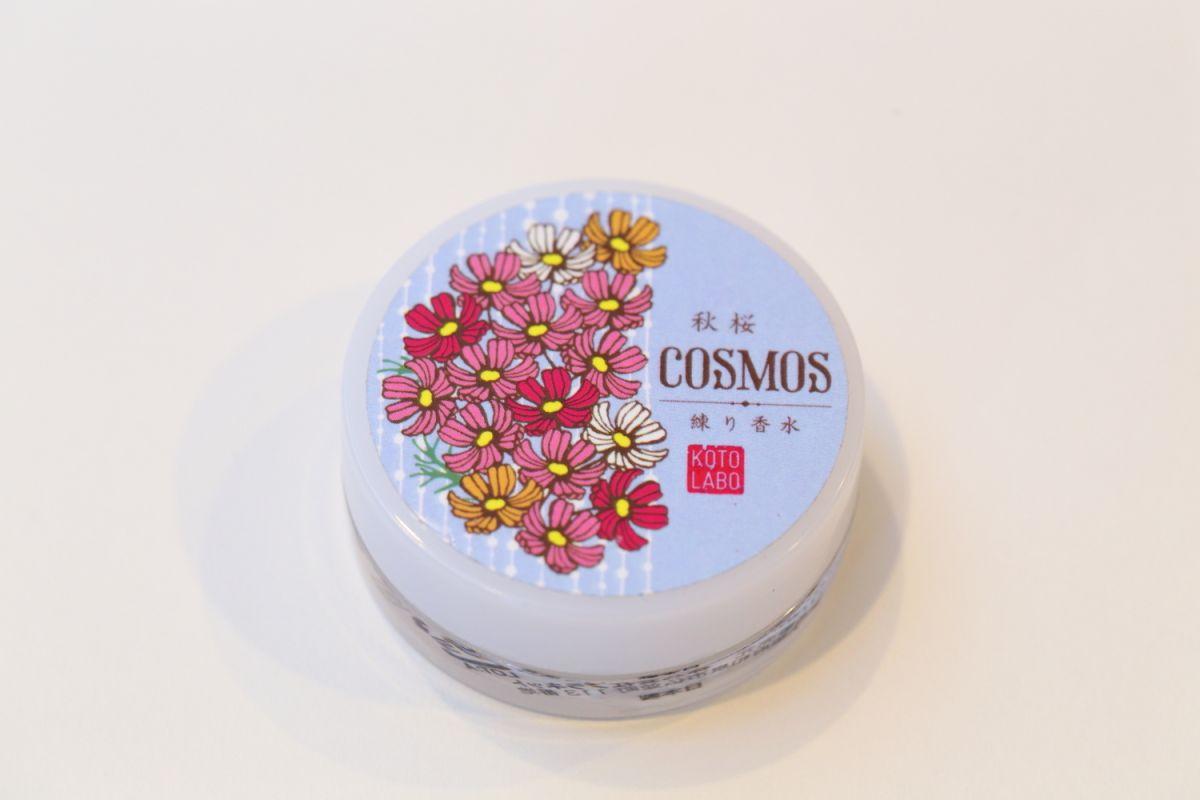 Kotolabo Solid Perfume (Cosmos)
