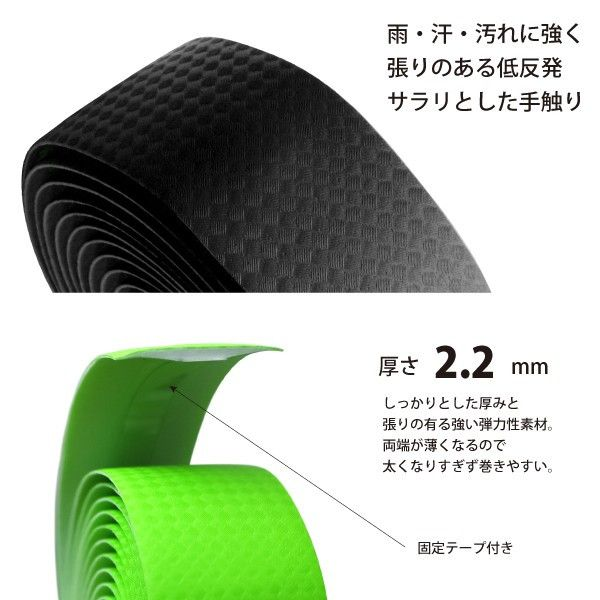 Bicycle Handlebar Tape Carbon Pattern GX-066