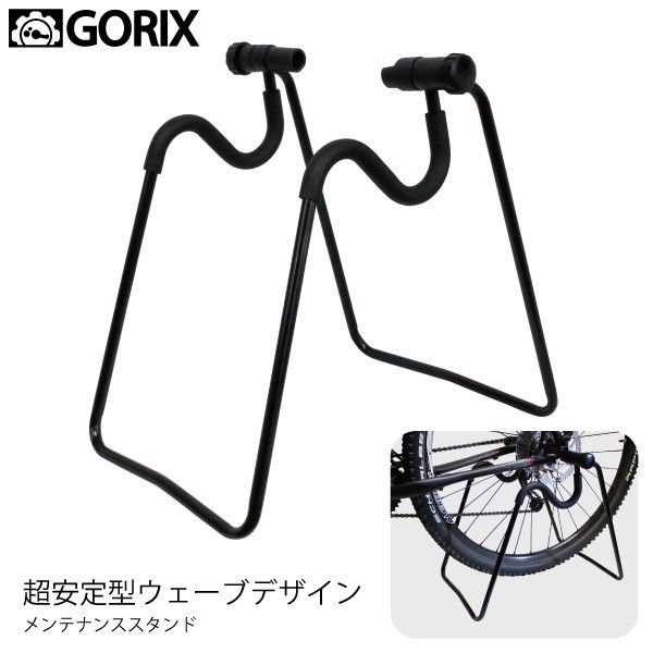 Bicycle Stand Ultra-stable Cycle for 1-unit GX-303