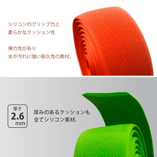 GORIX Road Bike Handlebar Tape/Bicycle Silicon Handlebar Tape 3mm Tough to Dirt and Thick Water GX-0108SIC