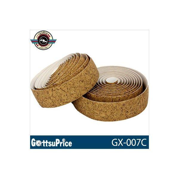 GORIX Road Bike Cork Handlebar Tape Wrap GX-007C