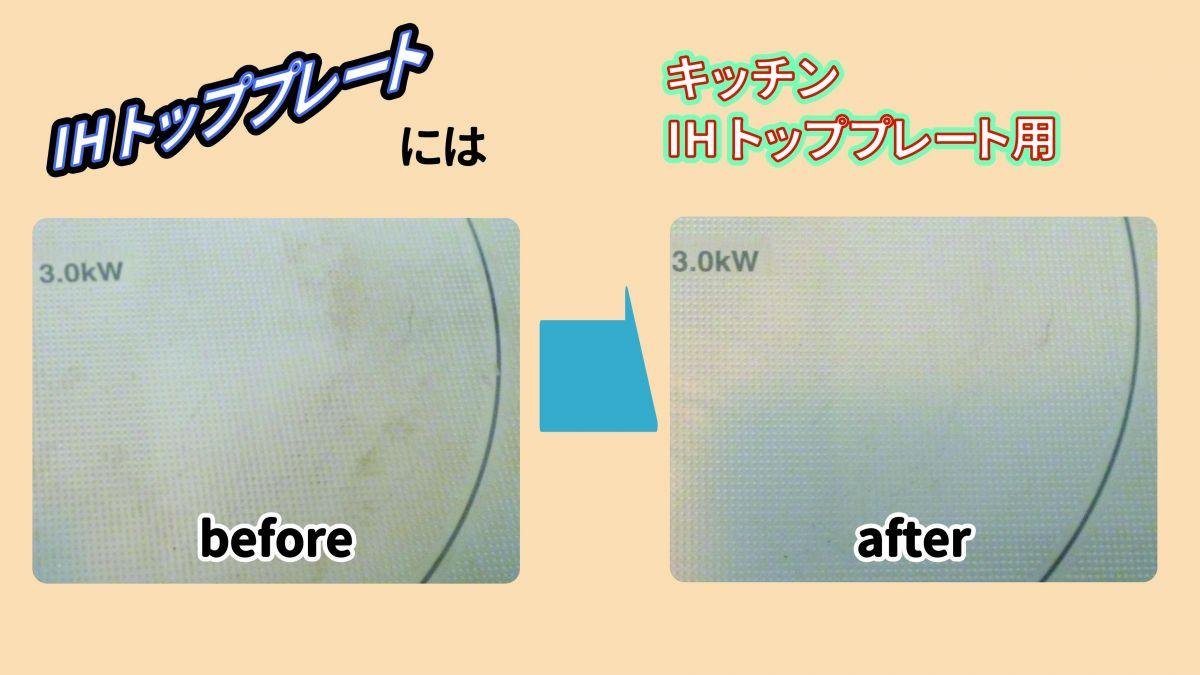 磨き粉 20g キッチンIHトッププレート用 研磨屋 燕三条の磨き職人監修