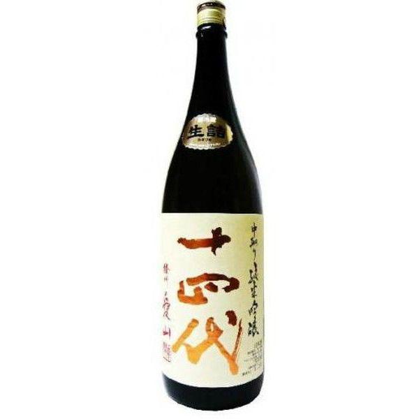 Juyondai Nakadori Banshu Aiyama Junmai Ginjo Sake 1.8L (alc. 16%)