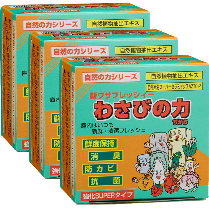 "WASAFRESHEY ""WASABI POWER"" (set of 3) ★ Refrigerator antibacterial deodorant ★ freshness retention, deodorant, mold, antibacterial"
