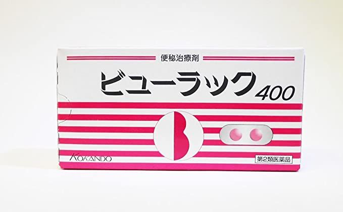 KOKANDO  BeauLuck A 400  【400tablets】 ×2★★