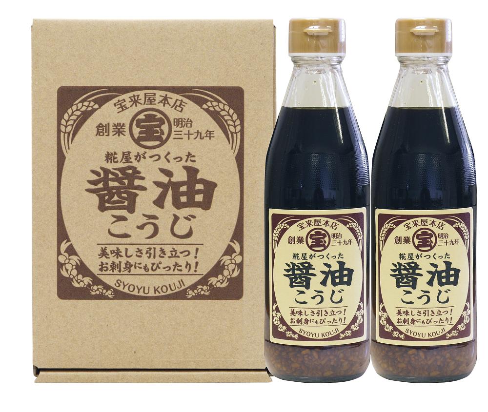 Horaiya Soy Sauce Koji2 Bottles