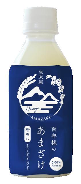 Amazake 8 Bottles Pack