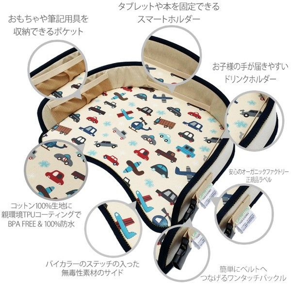 Genie Tray for Toddlers