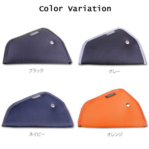 Genie Guard Single-Color Safety Belt Padding
