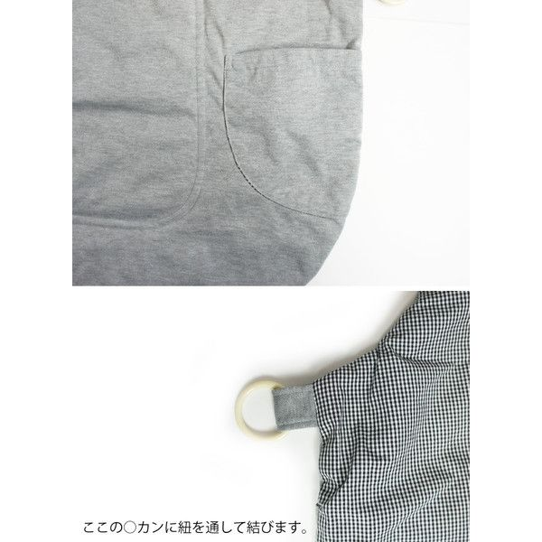 Baby Carrier with Bear Ears and Gingham Check for Spring and Summer, Hexagon Type