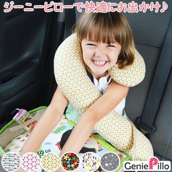 Genie Travel Pillow