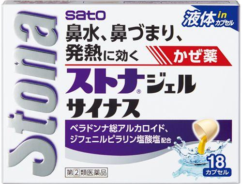 Stona Gel Sinus S Nasal Decongestant, 18 capsules