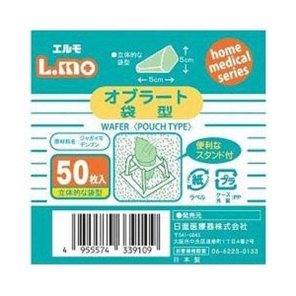 日進医療器(衛生用品) エルモ オブラート 袋型 50枚入