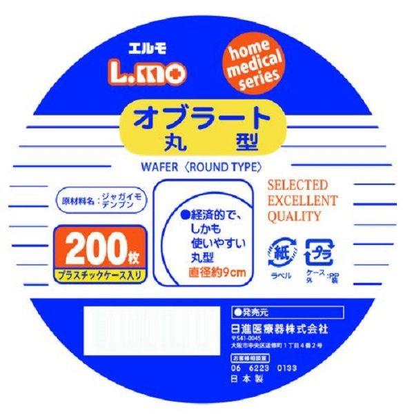 日進医療器(衛生用品) エルモ オブラート 丸型 200枚入
