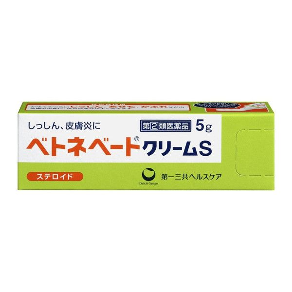 Daiichi Sankyo Healthcare Betnevate Cream S, 5g :Designated second-class OTC drugs