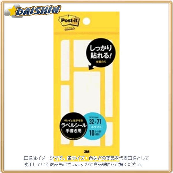 One Post It Label Seal 141872 06514, White