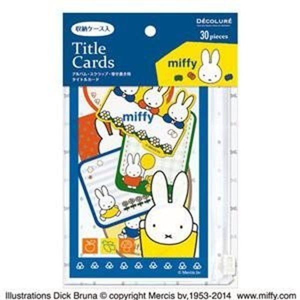 Nakabayashi Title Card Pocket Case Yili, Miffy ATC-M101-1