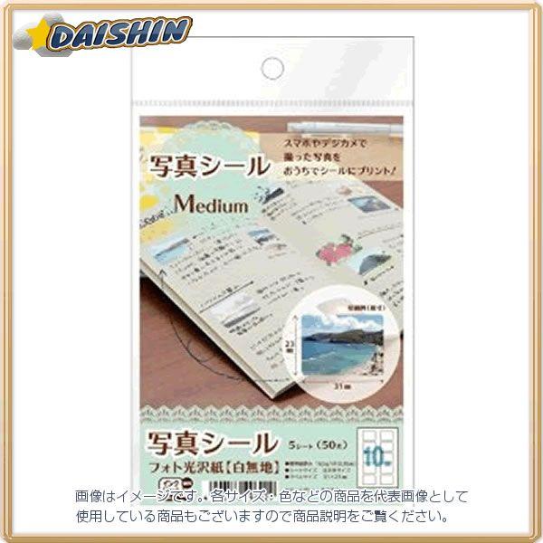 A-One Photo Sticker Medium 117649