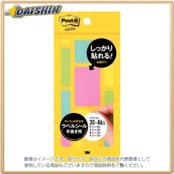 One Post It Label Seal 141879, Four Color