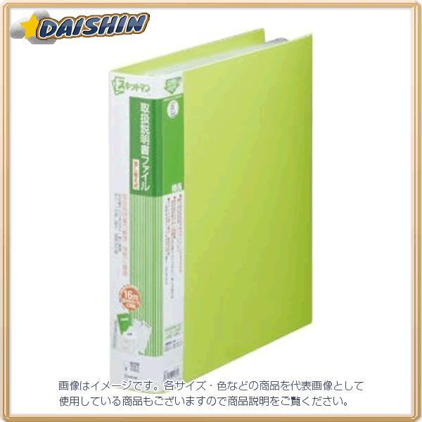Jim King's Manual File Difference Kawashiki, Yellow Green 68211 Kimi