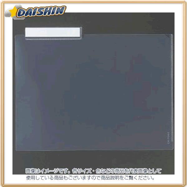 Crown Chart Holder A4 Horizontal, 50 Pieces, 52842 CR-YG64-C