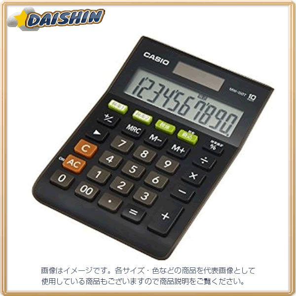 Casio Mini Just Calculator 10-Digit W Tax Rate Corresponding 20619 MW-100T-BK-N