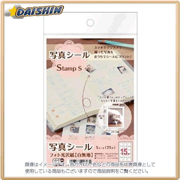 A-One Photo Sticker Stamp S 117654