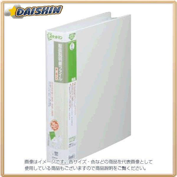 Jim King's Manual File Difference Kawashiki, Light Gray 65373 Rye