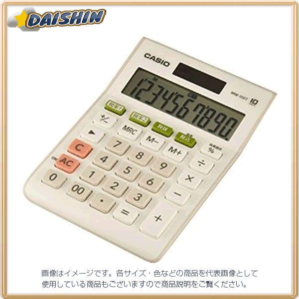 Casio Mini Just Calculator 10-Digit W Tax Rate Corresponding 20620 MW-100T-WE-N