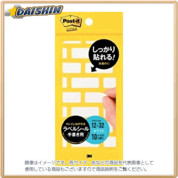 One Post It Label Seal 141868 06510, White